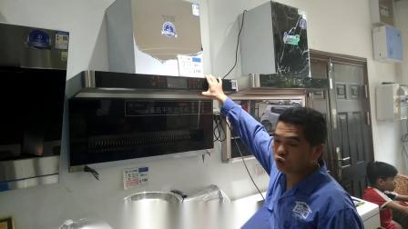 厨妃D23烟机 7字型 三防(防水 防油 防高温)塑封电机 体感开关 免清洗