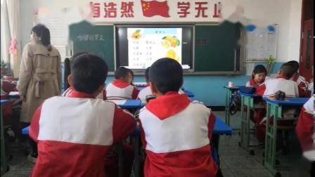 第二单元_4 古诗三首_赠刘景文(部编版语文三年级上册)_T1223375
