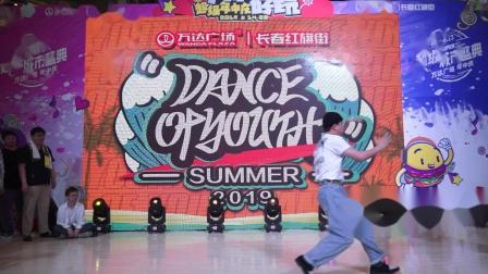 Tea vs 东东 Popping TOP8 DOY 2019 Summer