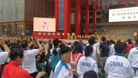 第八届世界传统武术锦标赛开幕式片段