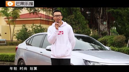 """视频丨家轿界的""""新秀"""" 试驾东南A5翼舞"""