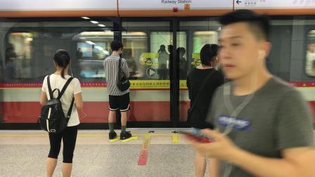 广州地铁(2)