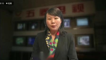 精益车服战略峰会新闻
