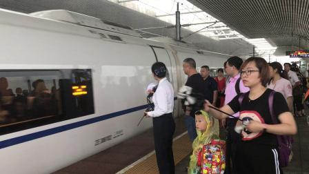 G6034次(深圳北站—岳阳东站)本务广州动车段CRH3C-3061庆盛站进站