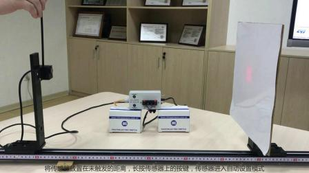 智恒IO-link传感器