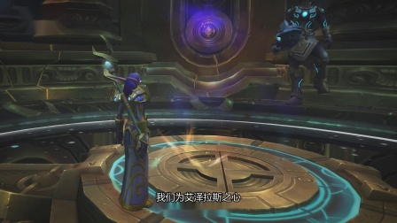 《魔兽世界》艾萨拉的崛起生存指南