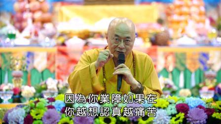 A2373-03 海濤法師-台南仁德運動公園-眾生皆有佛性(三)