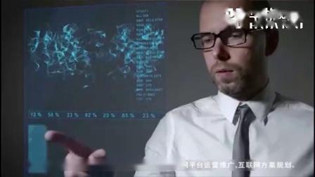 华牧网络科技宣传片