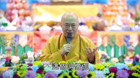A2373-02 海濤法師-台南仁德運動公園-眾生皆有佛性(二)