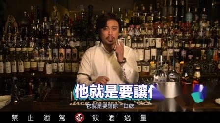 酒吧常识SHOT杯威士忌, tequila,伏特加应该怎么喝