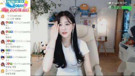 朴佳林2019-6-23