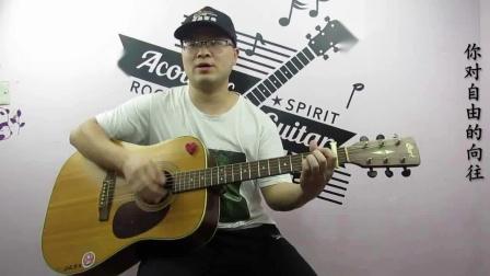 吉他弹唱1-19《蓝莲花》