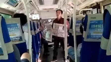 干妈身患白血病无钱医治  干儿子在公交车上乞讨为干妈筹钱医病