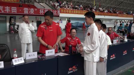 """齐齐哈尔市2019年""""广汽丰田·雷凌杯""""武术比赛"""