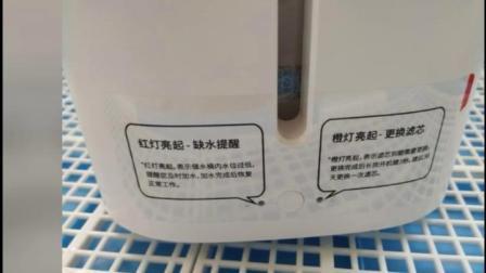 猫猫狗狗宠物饮水机评测