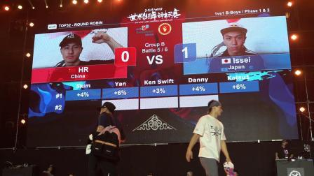HR vs Issei | Group B 5/6 | Bboy | 2019 WDSF World Breaking Championships