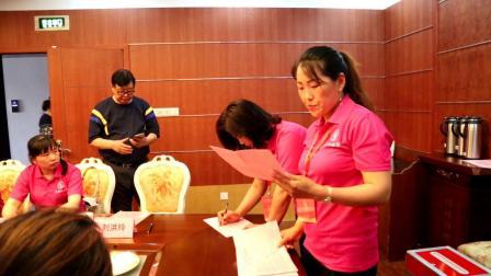 盐清协妇女代表大会MP4