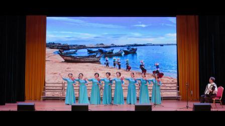 女声小组唱 | 渔家姑娘在海边