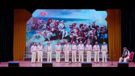 男声小组唱 | 长征
