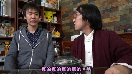 日本最臭咖喱这么臭!再见三河的笑脸!【绅士一分钟】