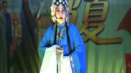 迁安市《公益剧场》朝阳评剧团演出评剧《刘云打母》