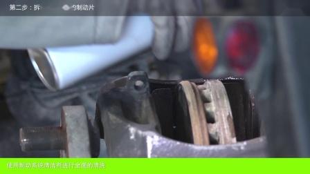 法雷奥Valeo商用车制动片刹车片安装指导