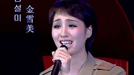 《中国经典歌曲》朝鲜牡丹峰乐团-2019.6