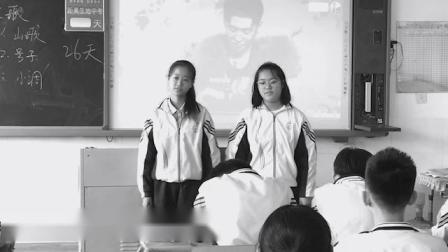 赵志音乐课 吕楠3