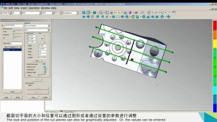 通用型计量软件PC-DIMS:点云截面
