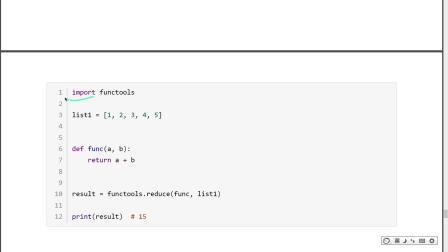 python从0到1学会编程day12-21-内置高阶函数之reduce