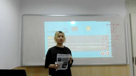 初一精读U3尖子班录课视频+胡梦雅2