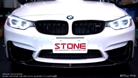 BMW F83 S55 M4 x STONE EXHAUST