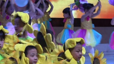 信丰县小燕子幼儿园2019庆六一文艺汇演03.开场舞《我们是鲜花》