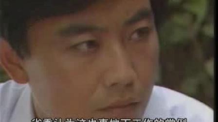 《夜幕下的哈尔滨》(1984年版)7
