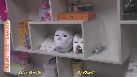 高县柠檬黄国际儿童艺术培训机构
