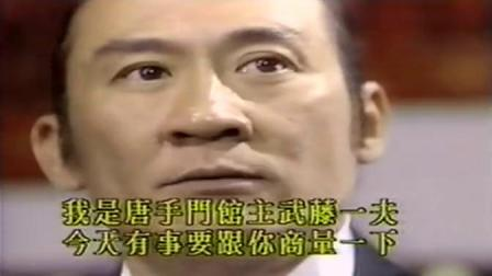 宫本进本想与李老板合作,谁知道师叔来了~~。