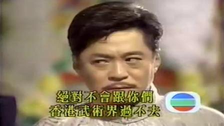 宫本进明显是别人的棋子,只因李老板阴险狡诈,是个伪君子,师叔又全力操纵于他,连学校都不准他去~。好可怜的宫本进😓