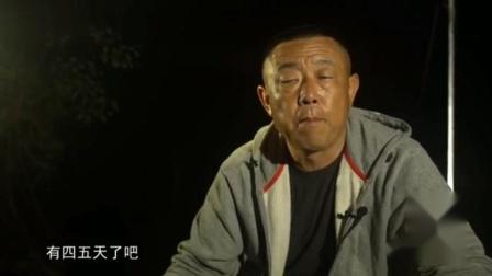 《游钓中国5》第2集 百里清江暗藏网 不获巨物终不还