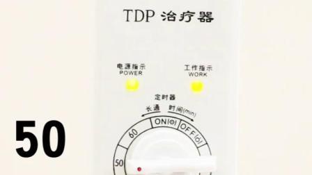 国仁神灯理疗仪烤电远红外线理疗灯家用医用烤灯理疗器tdp治疗仪