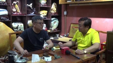 刘海军讲述他的奇石收藏和乌鲁木齐华凌玉器城《石头公社》