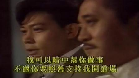 宫本进要李小姐帮他向李老板说情,要求李老板再帮他一次~。