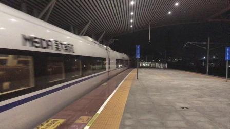 G6033次(岳阳东站—深圳北站)本务广州动车段CRH3C-3034虎门站出站