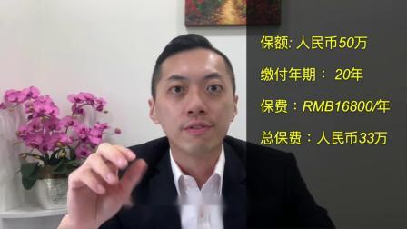 香港保险比国内保险之保费更便宜吗? [三分钟保险]