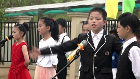 信丰县大塘埠镇新龙小学、新龙公办幼儿园庆六一文艺汇演17.五年级《爱我中华》