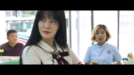 鲜茶师剧情短片  001