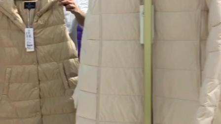 依目了然品牌折扣女装冬淘宝直播品牌衣服特价渠道