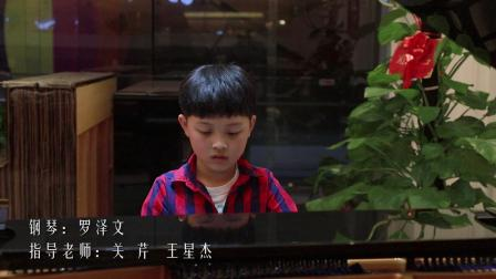《Secret》不能说的秘密钢琴 岳阳旋律琴行罗泽文小朋友演奏
