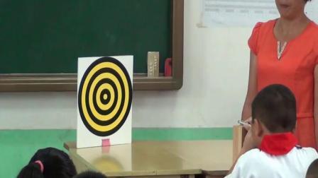 教科版小学五年级科学上册二 光光的反射-林老师优质课视频(配课件教案)