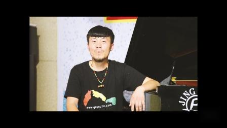 【盘子音乐】真的爱你(怀念家驹26周年)