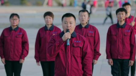 此片献给 中国共产党成立98周年新中国成立70周年